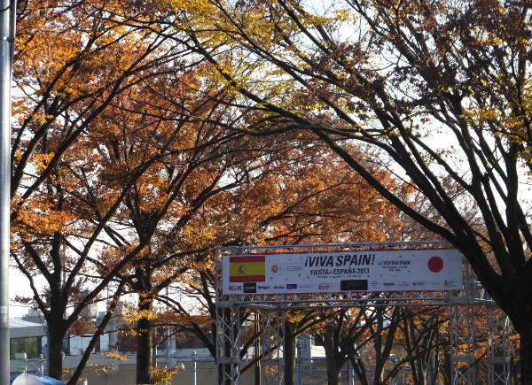フェスタデエスパーニャ00_フェスタデエスパーニャ_ある日本人観光客のスペイン旅行記