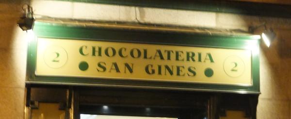チョコラテリアサンヒネス外観01_3日目4サンヒネス_ある日本人観光客のスペイン旅行記
