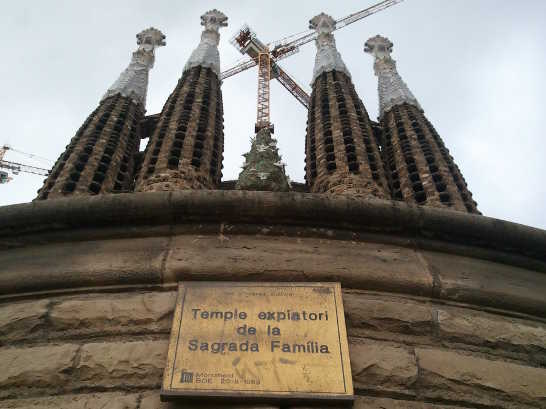 サグラダファミリア01正式名_バルセロナ5-4ある日本人観光客のスペイン旅行記