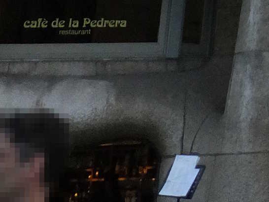 カサミラ03_バルセロナ_ある日本人観光客のスペイン旅行記