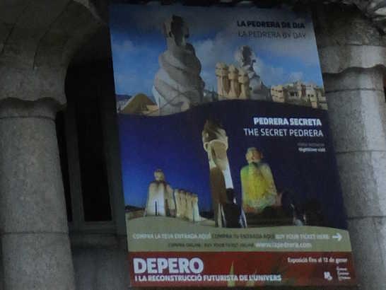 カサミラ02_バルセロナ_ある日本人観光客のスペイン旅行記