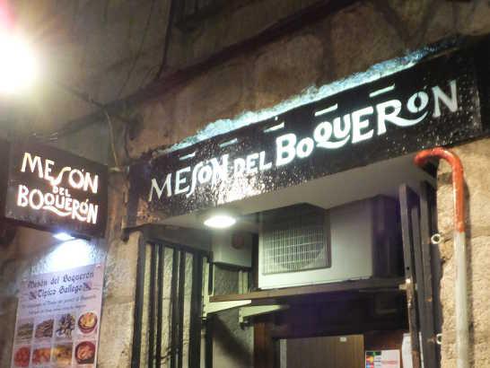 メソンデルボケロン00_マドリードバル_スペイン旅行記